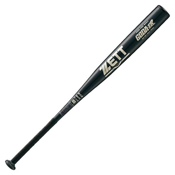【ラッキーシール対象】ZETT(ゼット)野球&ソフト野球バット硬式金属製トレーニングバット ゴーダTR 84cmBAT1391ブラック