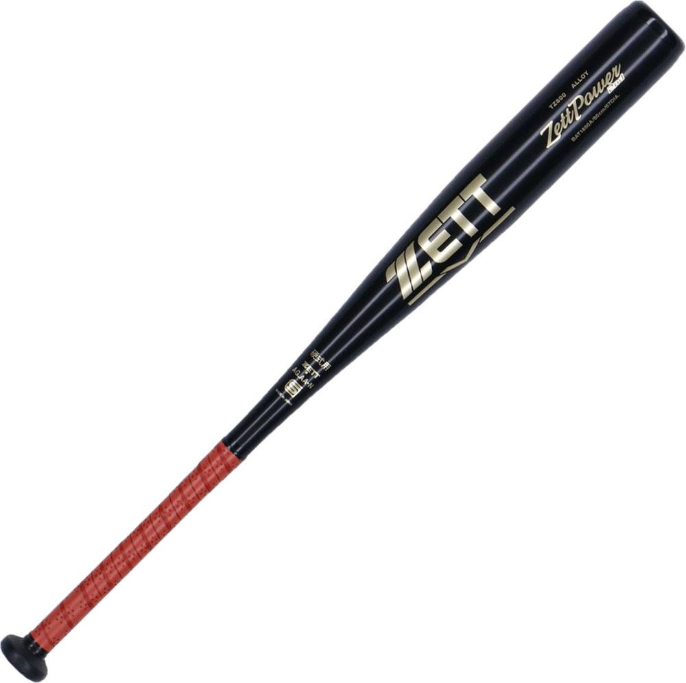 【ラッキーシール対象】ZETT(ゼット)野球&ソフト野球バット硬式金属製バット ゼットパワーセカンド 80cmBAT1850Aブラック