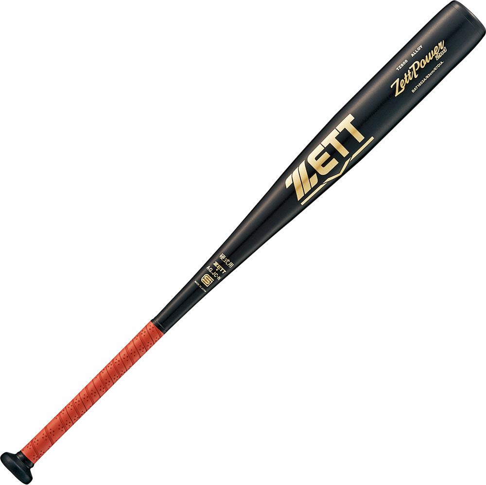 【ラッキーシール対象】ZETT(ゼット)野球&ソフト野球バット硬式野球用金属製バット ゼットパワーセカンド 84cmBAT1854Aブラック