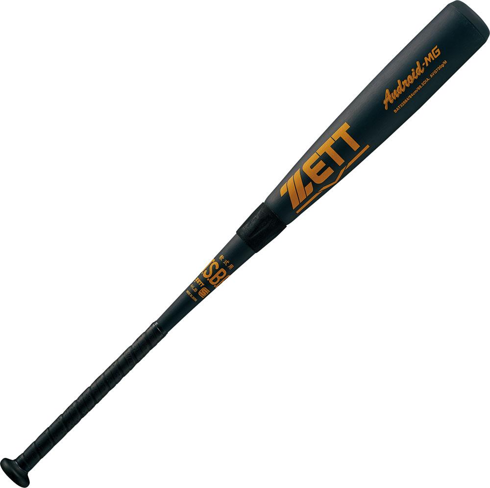 【ラッキーシール対象】ZETT(ゼット)野球&ソフト野球バット一般 軟式 金属製 バット アンドロイドMG 84cmBAT32984ブラック