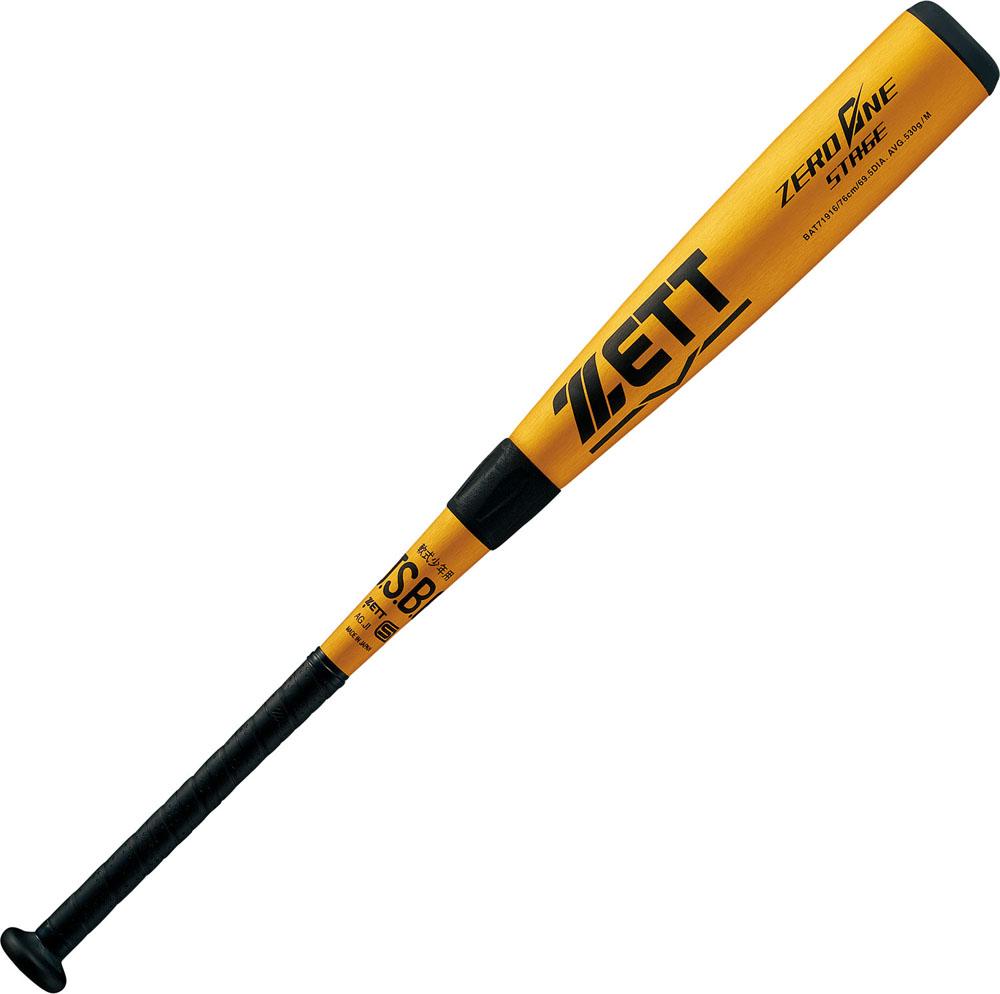 【ラッキーシール対象】ZETT(ゼット)野球&ソフト野球バット少年 軟式 金属製 バット ゼロワンステージ 76cmBAT71916ゴールド