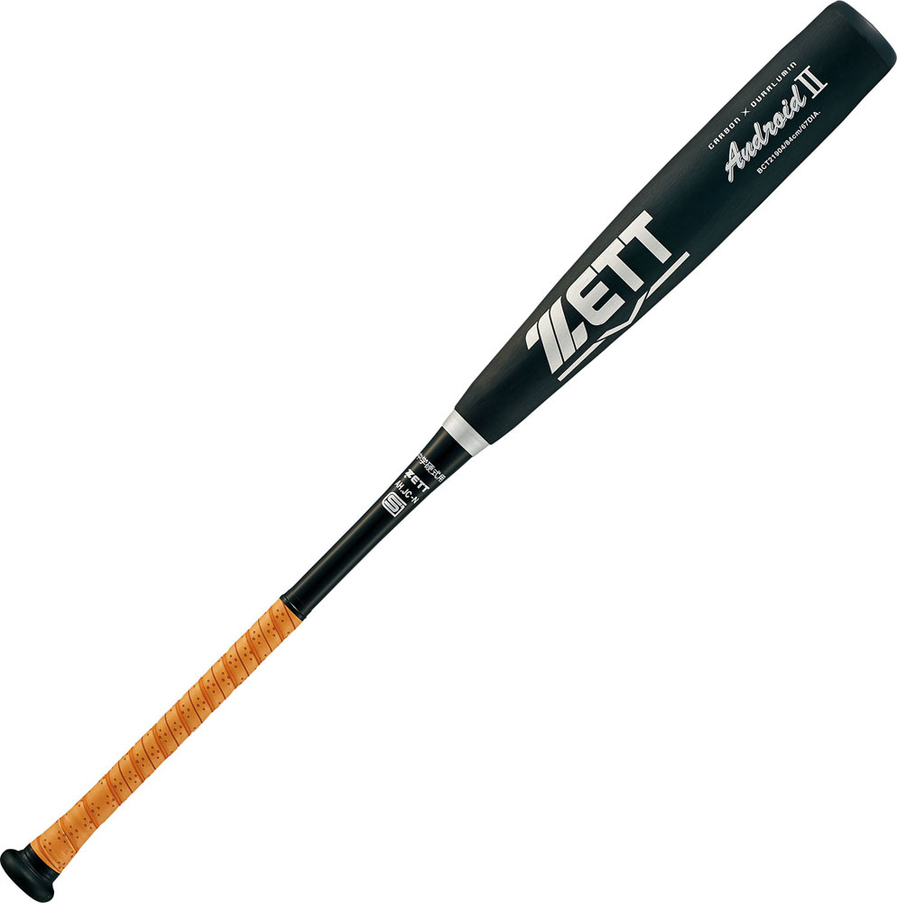 【ラッキーシール対象】ZETT(ゼット)野球&ソフト野球バット中学硬式FRP製バット アンドロイド2 84cmBCT21904ブラック