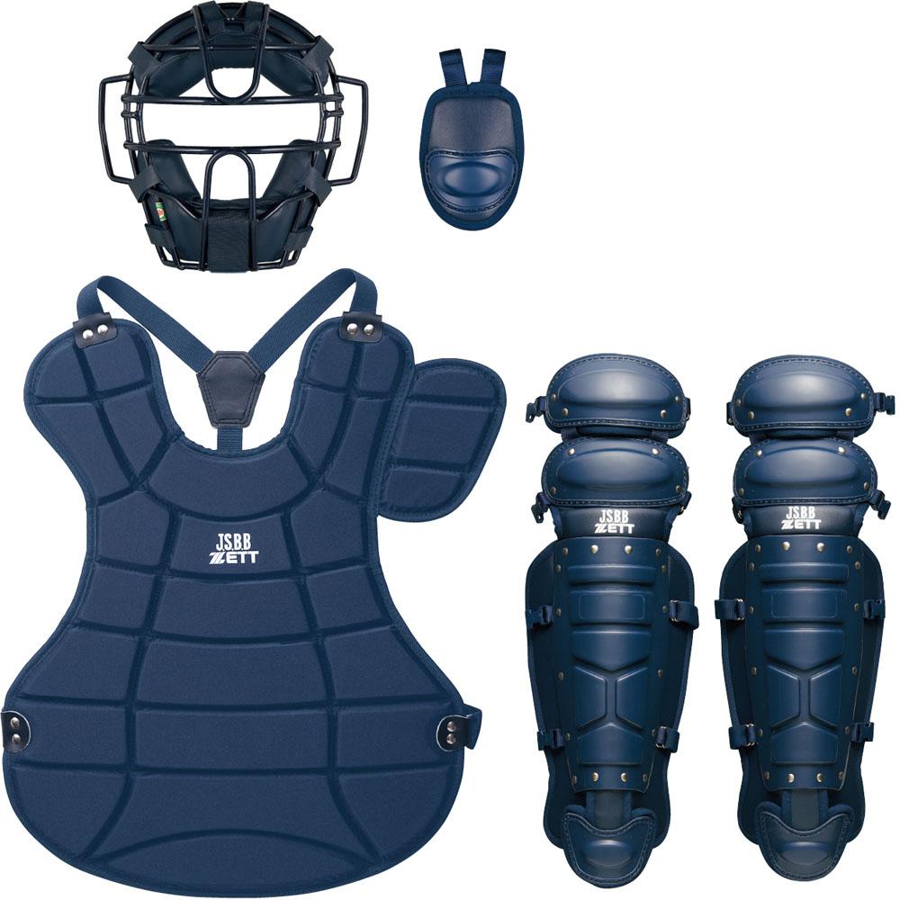 【ラッキーシール対象】ZETT(ゼット)野球&ソフトマスク・プロテクター大人・中学軟式野球用 防具4点セット(SG基準対応)BL302SETネイビー