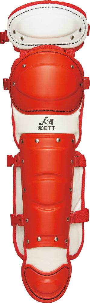 【ラッキーシール対象】ZETT(ゼット)野球&ソフトマスク・プロテクターソフトボール用レガーツBLL5370Aレッド/ホワイト