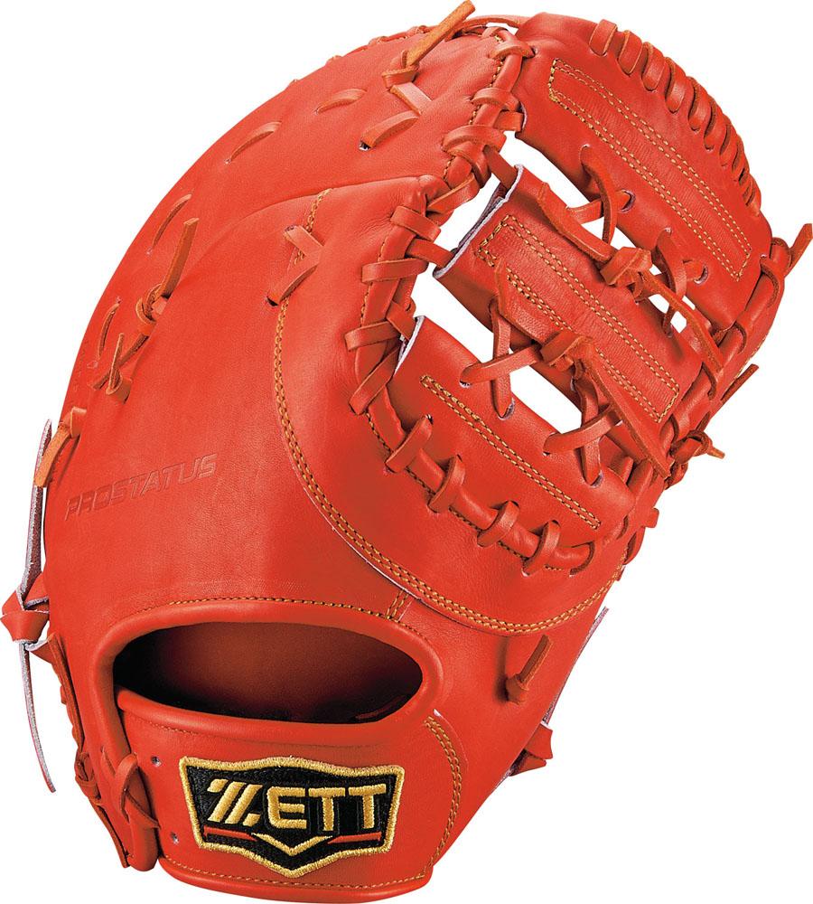 ZETT(ゼット)野球&ソフト野球グラブ野球 軟式ファーストミット プロステイタスBRFB30913Dオレンジ