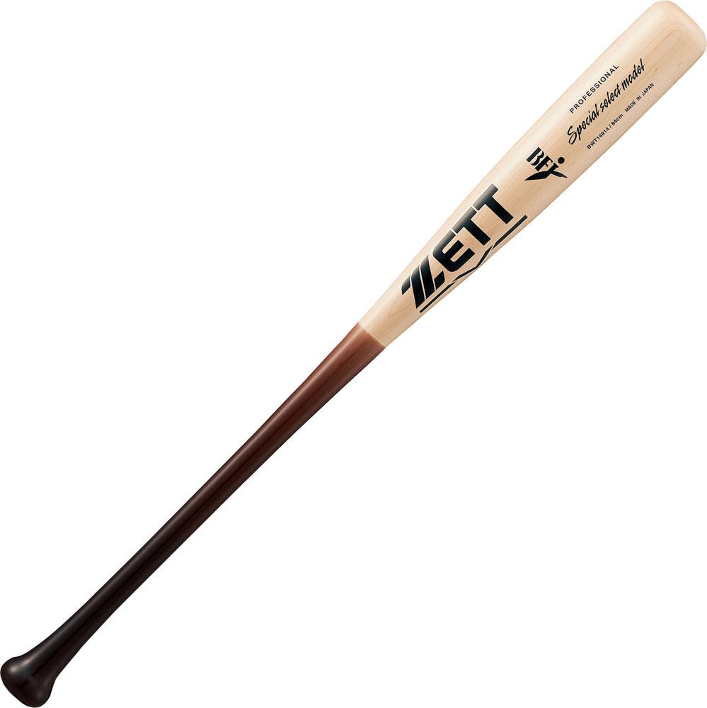 【ラッキーシール対象】ZETT(ゼット)野球&ソフト野球バット硬式 木製 バット スペシャルセレクトモデル 84cmBWT14914薄ダーク/ナチュラル