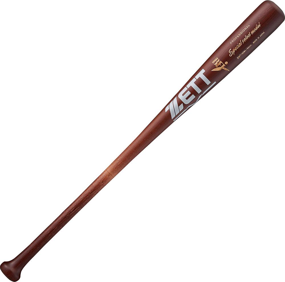 【ラッキーシール対象】ZETT(ゼット)野球&ソフト野球バット硬式木製バット スペシャルセレクトモデル 東北アオタモ 84cmBWT16894ダークブラウン