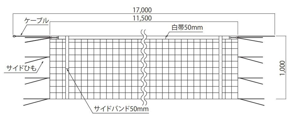 【ラッキーシール対象】 ゼット体育器具バレーネットバレーボールネット 9人制女子ZN1207