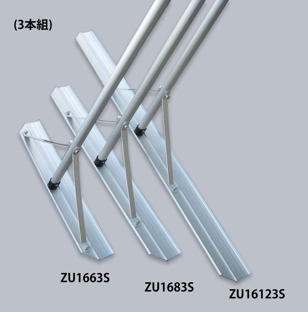 【ラッキーシール対象】 ゼット体育器具学校体育器具器具・備品トンボレーキ120cm3本組ZU16123S