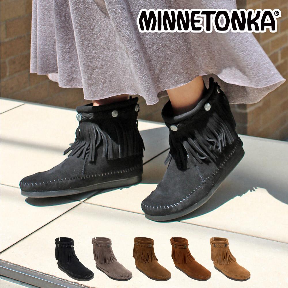 【ミネトンカ 正規代理店】MINNETONKA レディース スエード ブーツ 女性用 靴 ブランド コーデ「Hi Top Back Zip Boot」292