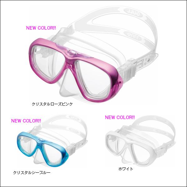 2017年新色登場!【 GULL 】ガル ネイダ シリコン NAIDA ( GM-1234 / 女性向け / レディース )
