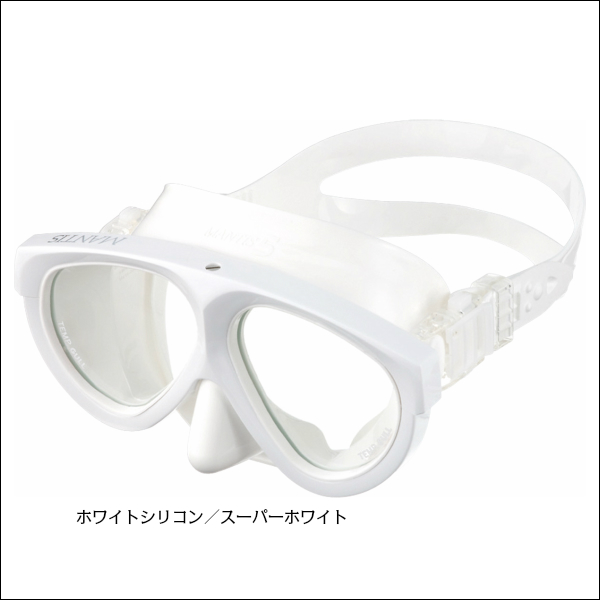 【 GULL 】ガル マンティス 5 ホワイトシリコン / スーパーホワイト ( GM-1036 )