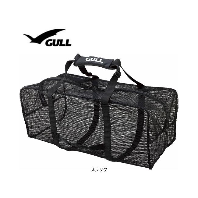 シンプルで大容量 コンパクトにたためます GULL ガル ブランド激安セール会場 アクティブメッシュバッグ メッシュバッグ GB-7133 ストア 3 2020年NEW