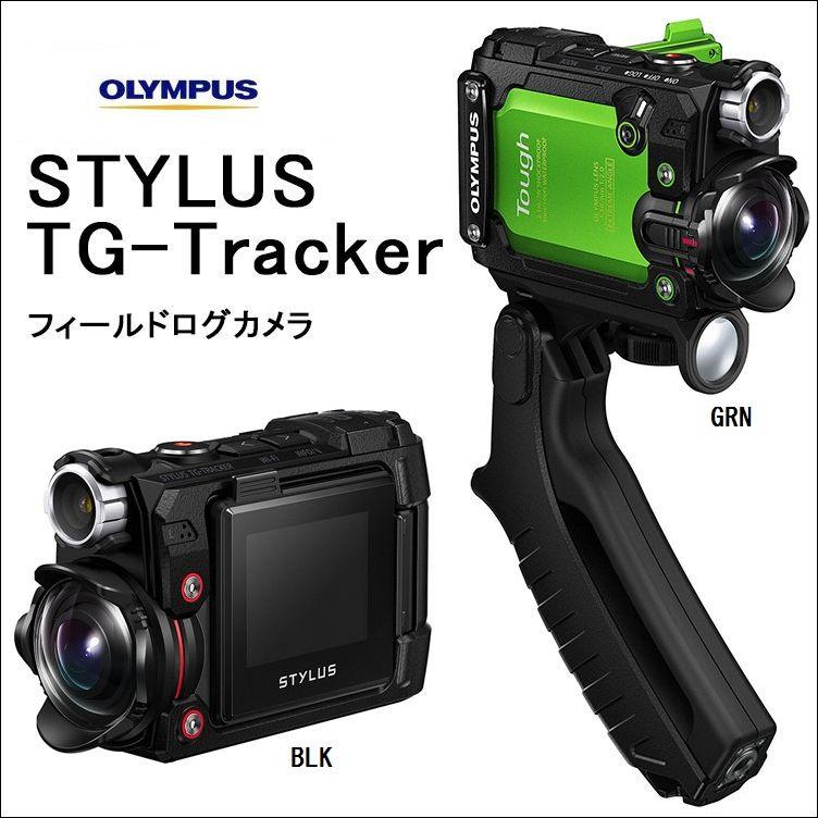 オマケ付き!! 【OLYMPUS(オリンパス)】フィールドログカメラ TG-Tracker(トラッカー)
