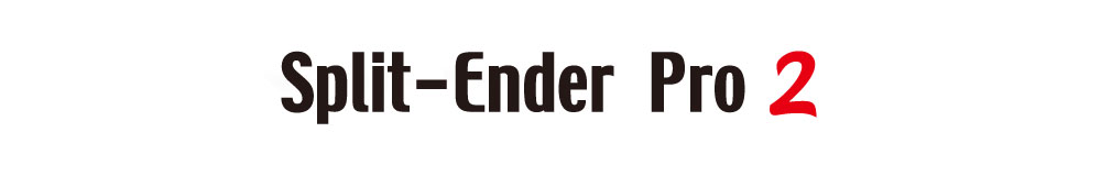 Split-EnderPro2:枝毛カッター スプリットエンダープロ2