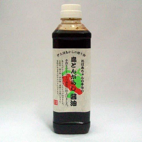 おばあちゃんの手作り 伊豆諸島特産の島とうがらしを使用しました 人気のご当地調味料です 送料無料限定セール中 500ml 島とんがらし醤油 ギフト好適品 新商品