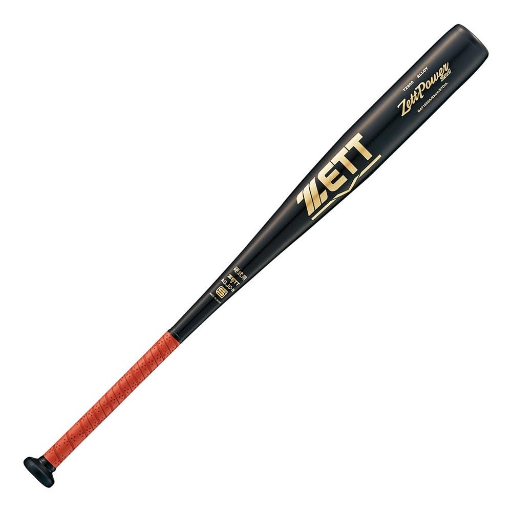 ZETT(ゼット) BAT1855A 硬式金属製バット ゼットパワーセカンド 85cm