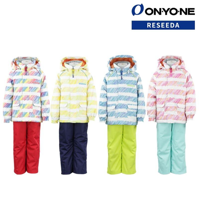 【10月10日限定!Wエントリーでポイント15倍】ONYONE RESEEDA(オンヨネ レセーダ) RES52007 スキーウェア キッズ 上下セット 幼児 小学生 90 100 110 120サイズ