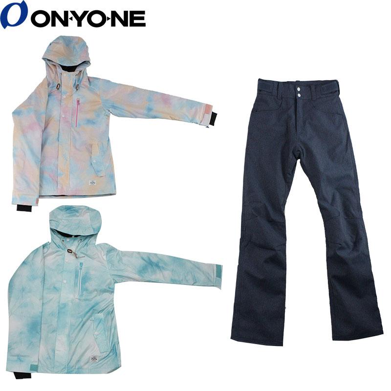 【送料無料】ONYONE(オンヨネ) OTS81202 レディース スノーボードウェア スキーウェア スノースーツ 上下セット