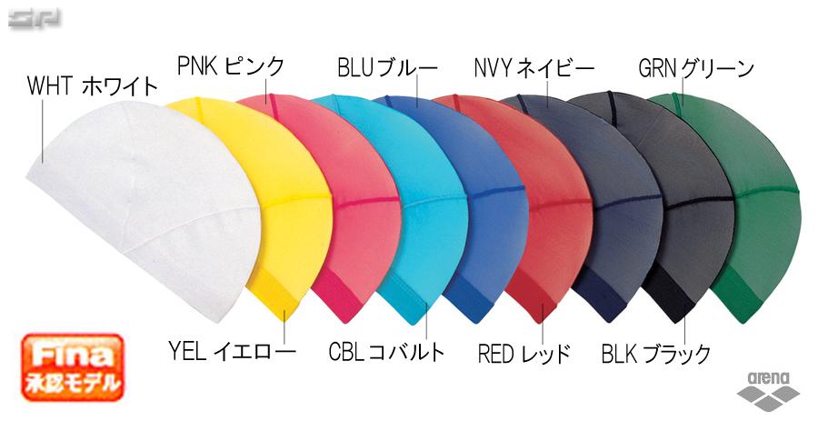 水着に合わせやすい豊富なカラーバリエーション メール便OK ARENA アリーナ 新作送料無料 ARN-13 市販 スイムキャップ 水泳帽 FINA承認モデル 大人用メッシュキャップ