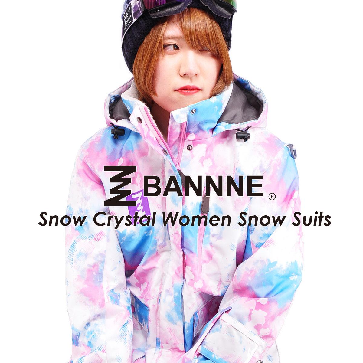 日本全国 送料無料 耐水圧10000mm コストパフォーマンス抜群 BANNNE OUTLET SALE バンネ BNS-201 Snow Crystal Suit 上下セット スノースーツ スキーウェア レディース 女性用 Women