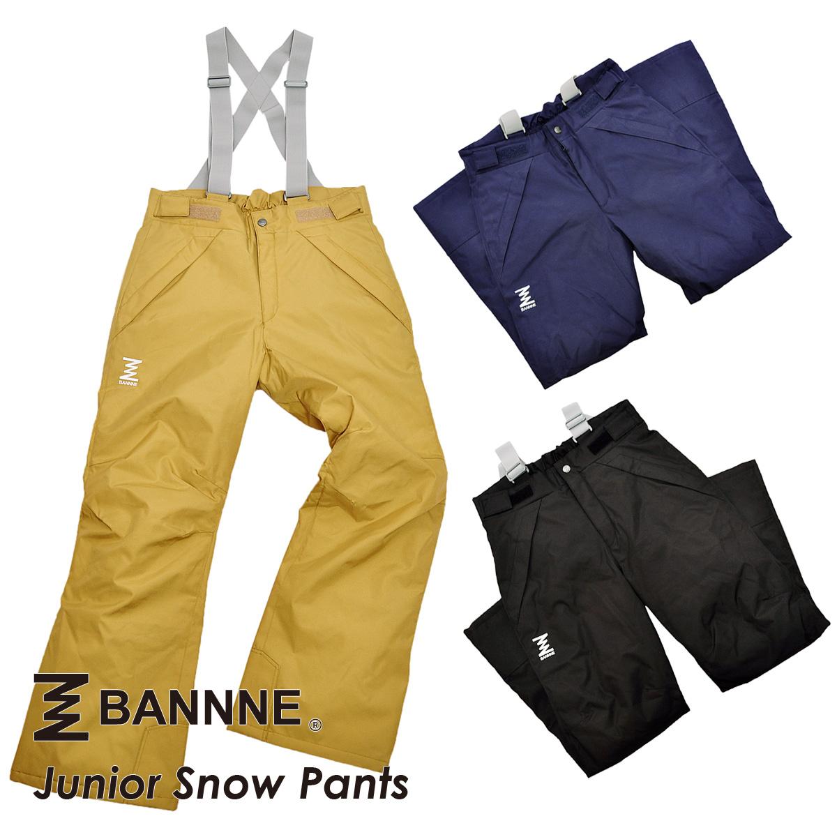 楽スポスーパーセール 最新モデル BANNNE バンネ BNS-90J 海外 JUNIOR PANTS ボーイズ スノーパンツ 買い取り ジュニア ガールズ 子供用 スキーパンツ