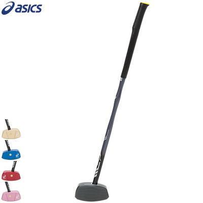 asics アシックス グラウンドゴルフ スティック GG ストロングショット 3283A015