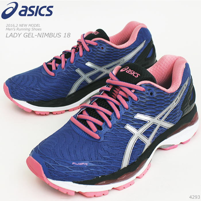 c4962f9df81 Buy womens asics in wide