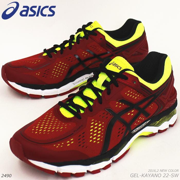 asics gel-kayano 22 running shoes