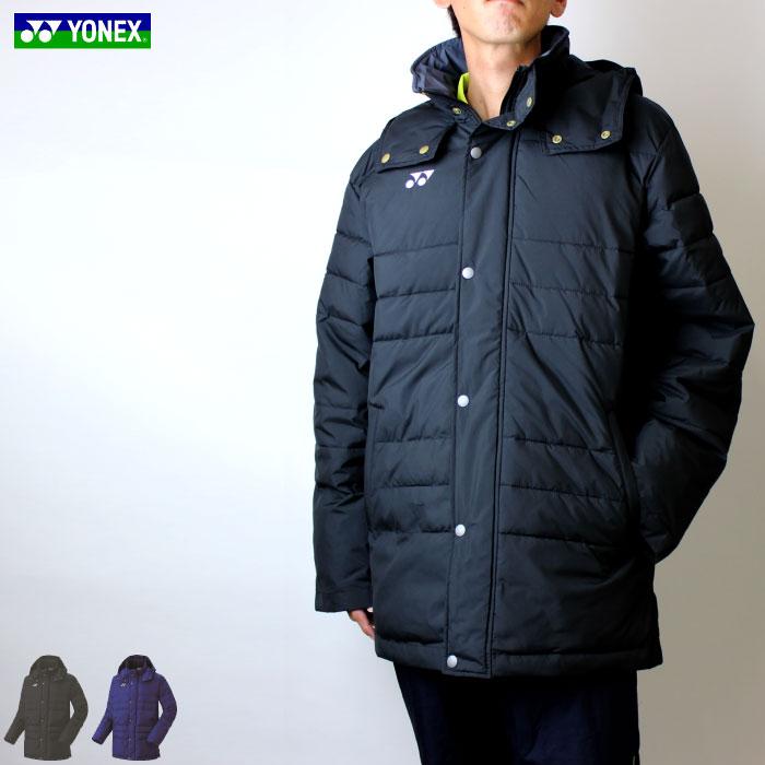 ベンチコート ハーフコート YONEX ヨネックス ソフトテニス バドミントン 男性用 メンズ 90051