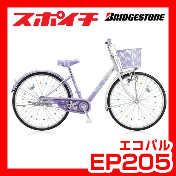 Bridgestone Eco Pal Ecopal 22-EP22 a little retro and colorful girl for EPL22 successor car children's bicycle 22 inch Bridgestone