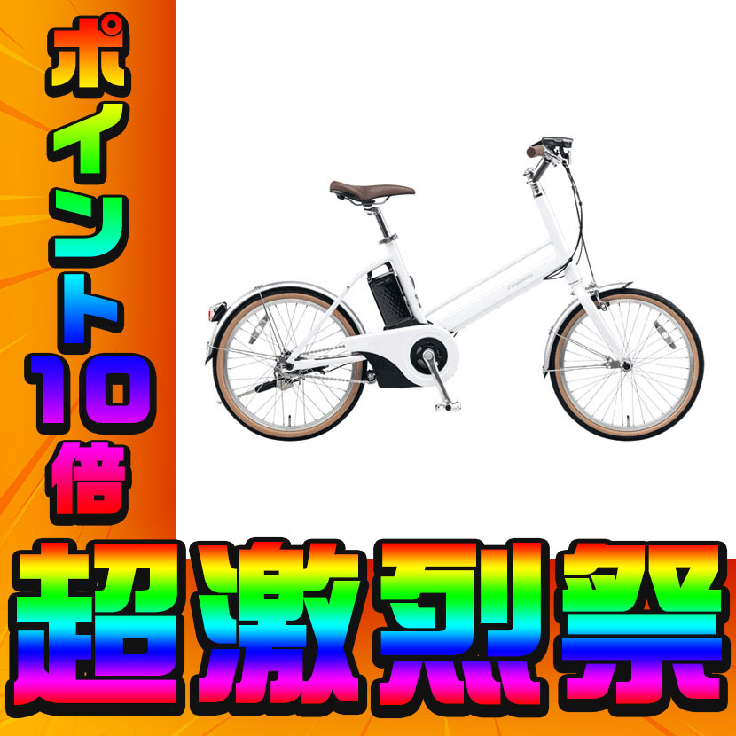 【超激烈祭】【スマホエントリーでポイント10倍2018/11/14(水) 10:00~2018/11/21(水) 9:59】Panasonic Jコンセプト 20型 BE-JELJ01A パナソニック 電動アシスト自転車 20インチ