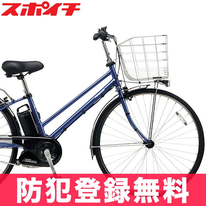 【スポイチ】【防犯登録無料】【店頭受取OK】電動自転車 Panasonic TIMO ティモ・DX 27型 BE-ELDT755 パナソニック 電動アシスト自転車 27インチ