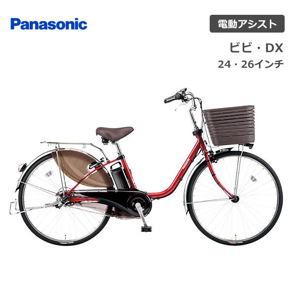 【スポイチ】【店頭受取OK】【代引不可】電動自転車 Panasonic ViVi ビビ DX 24インチ 26インチ BE-ELD436 BE-ELD636 ビビDX パナソニック 電動アシスト 自転車