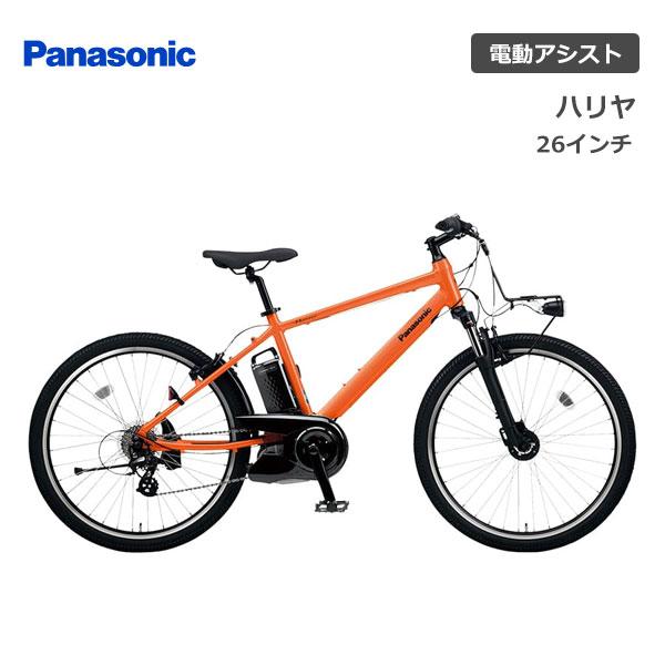 【スポイチ】【予約注文受付中】【店頭受取OK】【代引不可】電動自転車 Panasonic Hurryer ハリヤ 26型 BE-ELH342Aパナソニック 電動アシスト自転車 26インチ