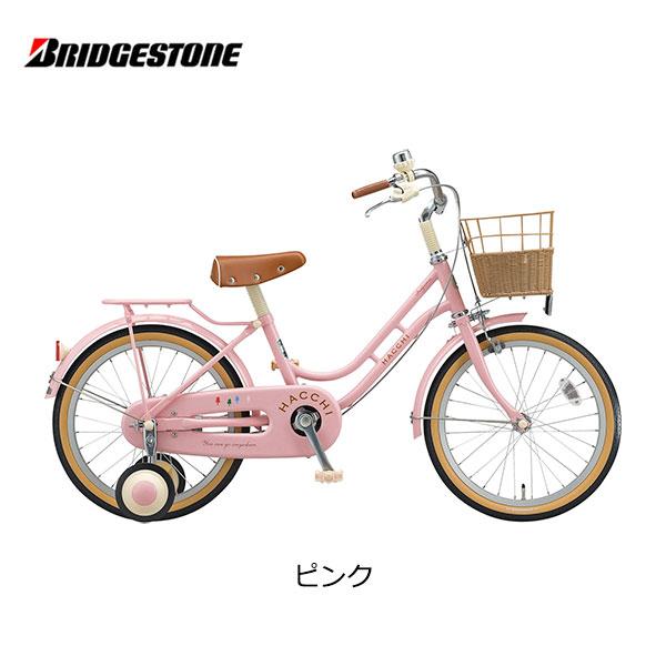 【スポイチ】【店頭受取OK】【代引不可】自転車子供用ハッチ16インチHC162HACCIキッズブリジストンブリヂストンbridgestone