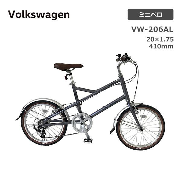 【500円クーポン】【予約注文受付中】【店頭受取OK】【代引不可】自転車 ミニベロ 20×1.75 410mm VW-206AL Volkswagen フォルクスワーゲン