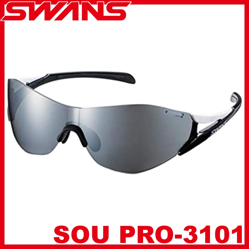 SWANS スワンズ SOU PRO-3101 W/BK ホワイト×ブラック スポーツ サングラス 撥水加工 ミラーレンズ ゴルフ 自転車