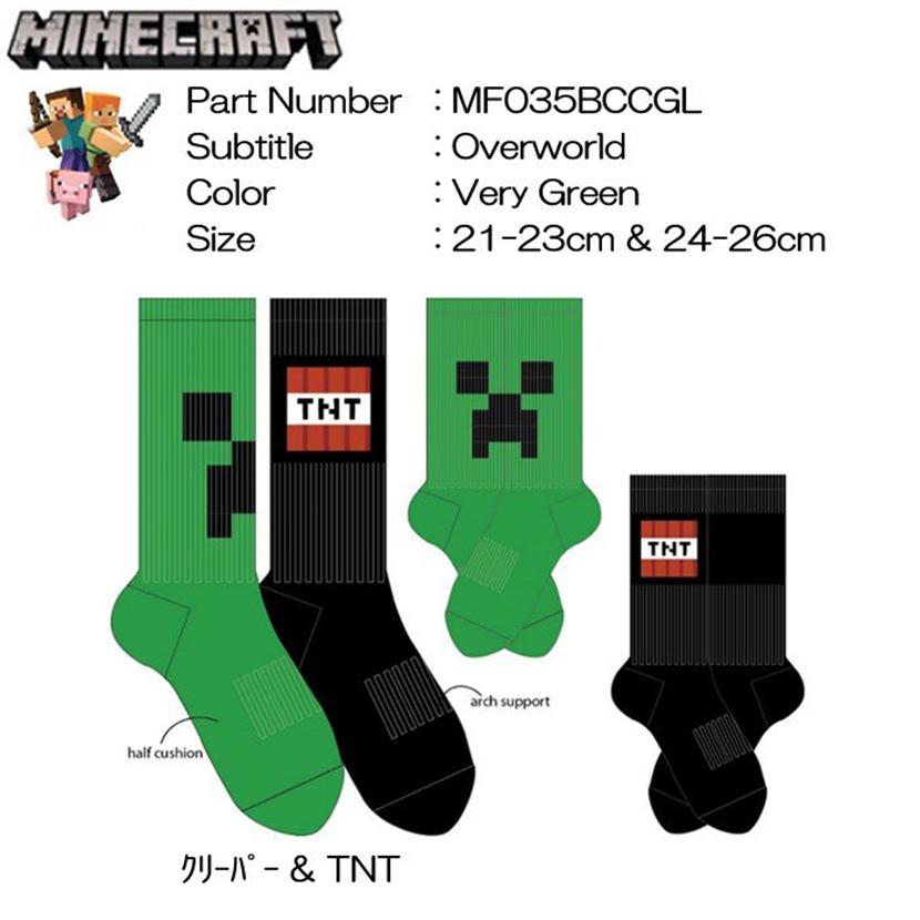 マインクラフトのかわいいソックスセット 500円クーポン 035 MINECRAFT マインクラフト グッズ マイクラ ソックス クリーパー ゲーム TNT 激安挑戦中 靴下 高級品 1set くつした 2 Pack PS4 スイッチ