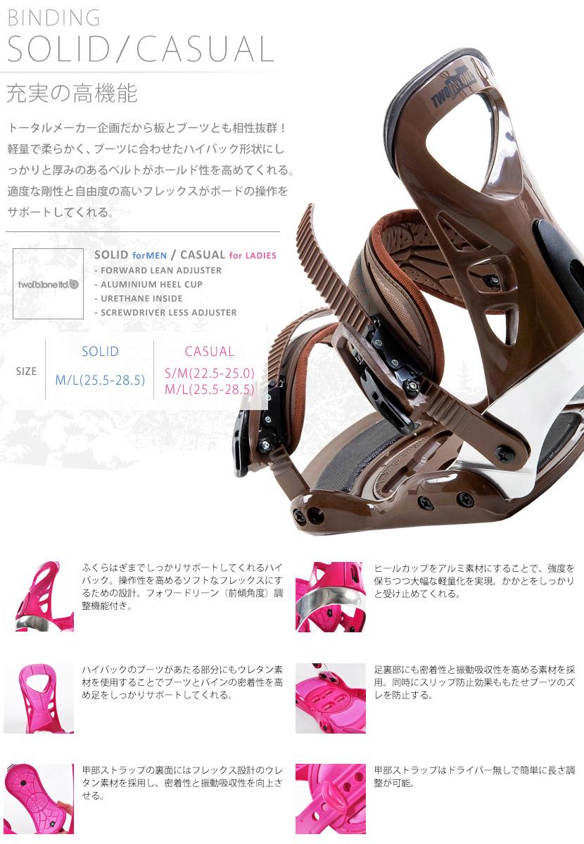 """3 点集的板男装女装可以在快速竞赛的滑雪鞋的""""两个 B 与绑定设置一个滑雪板绑定初学者新古典/SHOWTIME/油漆/块"""