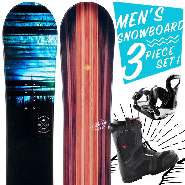 【超激烈祭】【スマホエントリーでポイント10倍2018/11/14(水) 10:00~2018/11/21(水) 9:59】スノーボード 3点セット 板 メンズ CT-X BERG 板 スノーボードブーツ スノーボードビンディング スノボ スノボー グラトリ グラトリ 3点 snowboard【まとめ買い相談可】