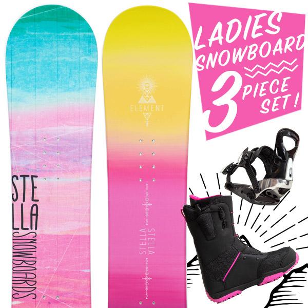 【激烈祭!2/8(金)13時~】【取付無料】スノーボード 3点セット 板 レディース RAYS ELEMENT ボード 板 スノーボード スノボ スノボー グラトリ 3点 snowboard【まとめ買い相談可】