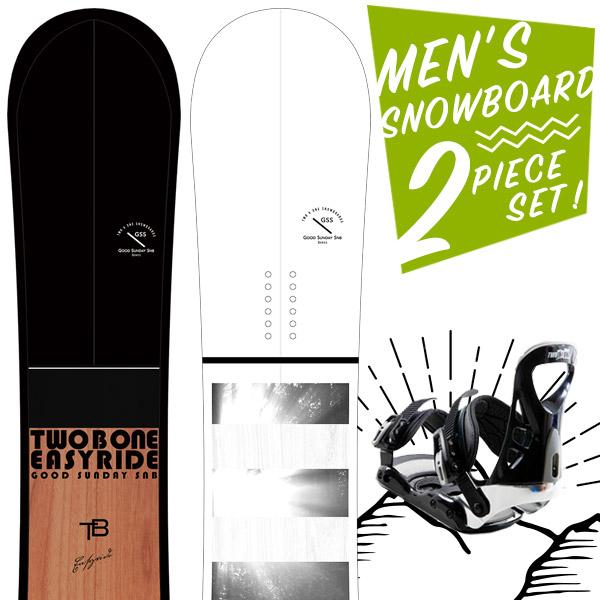 【激烈祭!4/9(火)】【取付無料】スノーボード 2点セット 板 メンズ HARMAN EASYRIDE BACKSLASH ボード 板 スノーボード スノボ スノボー 2点 グラトリ snowboard【まとめ買い相談可】