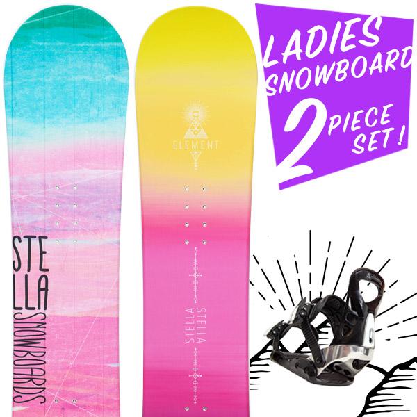 【激烈祭!5/10】【取付無料】スノーボード 2点セット 板 レディース ELEMENT RAYS ボード 板 スノーボード スノボ スノボー グラトリ 2点 snowboard【まとめ買い相談可】