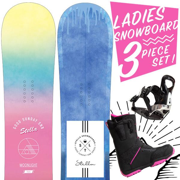 【激烈祭!3/4(月)】【取付無料】スノーボード 3点セット 板 レディース MOONLIGHT AQUARIUS ボード 板 スノーボード スノボ スノボー 3点 グラトリ snowboard【まとめ買い相談可】