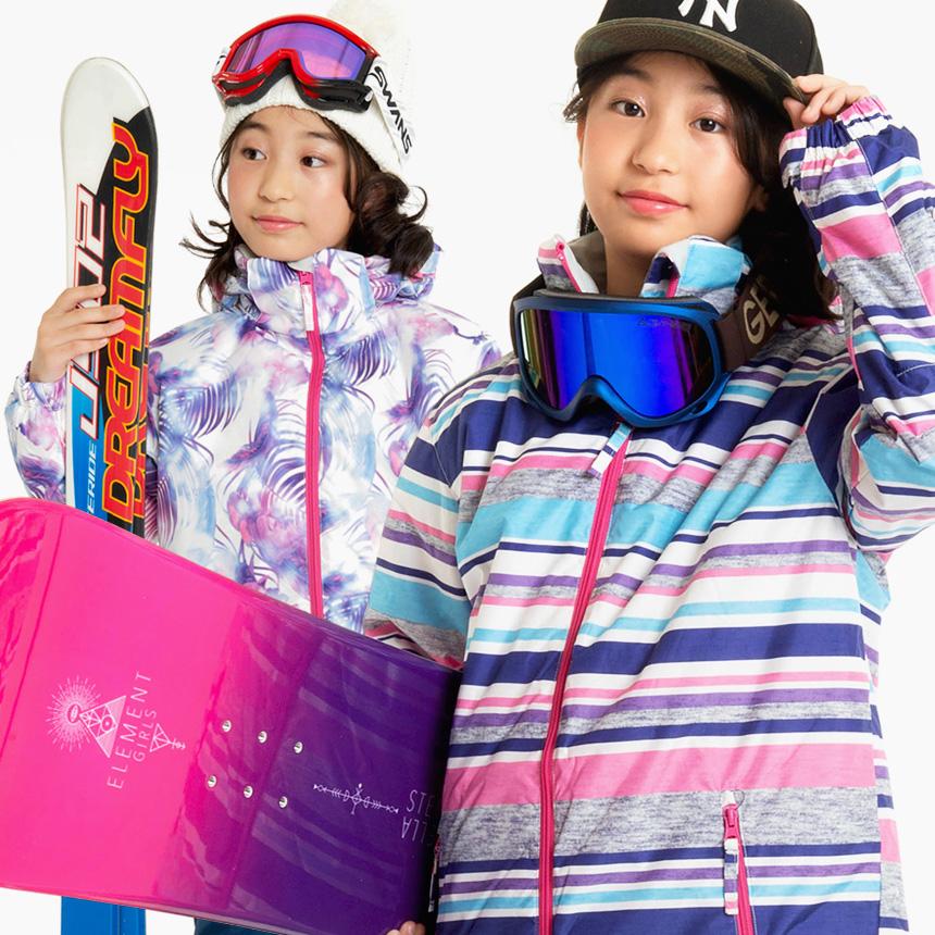 【500円クーポン】スキーウェア キッズ ジュニア スノーウェア 雪遊び 子供用 女の子 上下 セットウエア 120 130 140 150 160 ガールズ