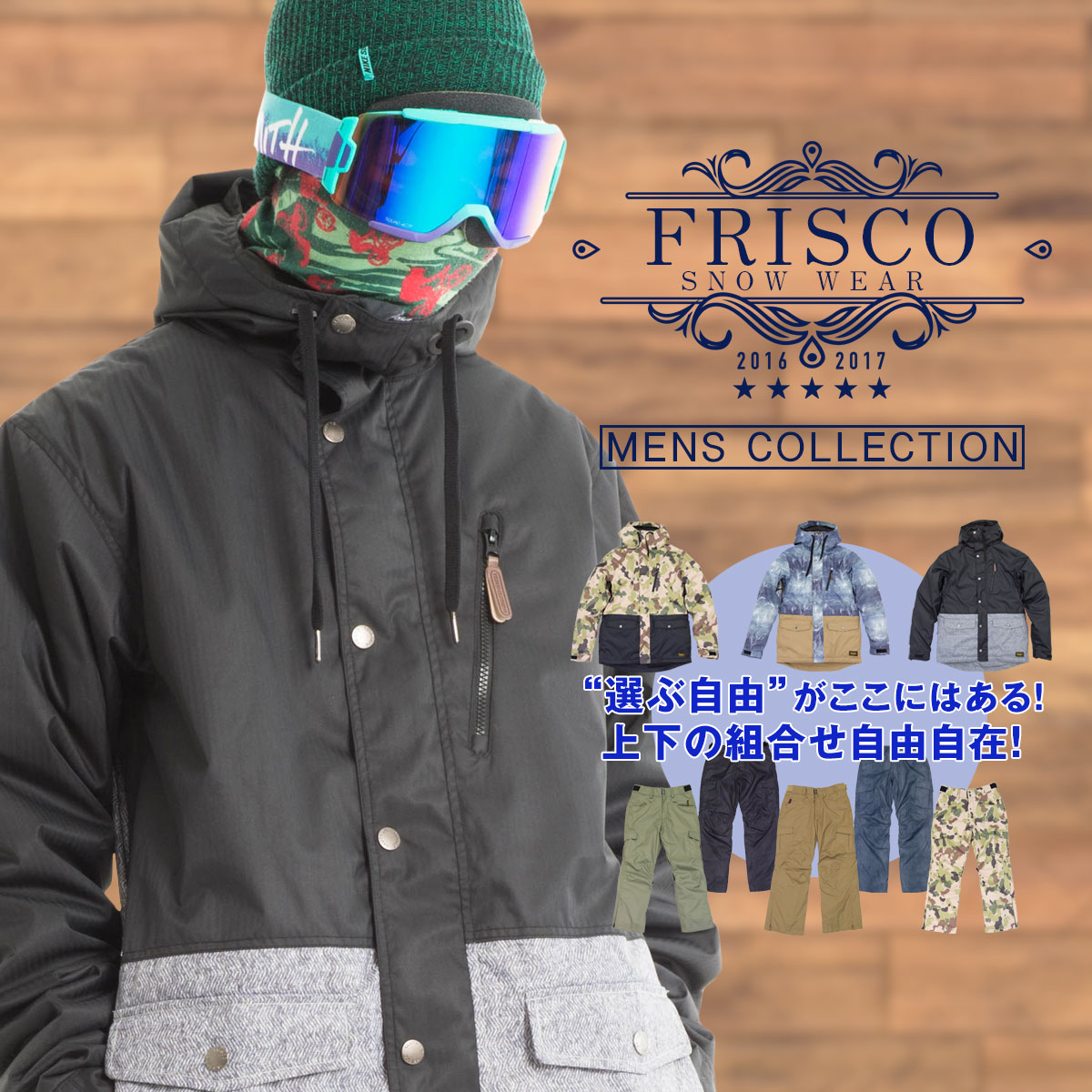 Men's snowboard were upper and lower set Silicon Accessory jacket pants  down set snowboarding clothing snowboard clothing wear snow were snowboard  ski