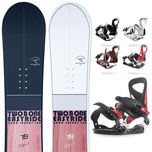【500円クーポン】【取付無料】スノーボード 2点セット 板 メンズ レディースEASYRIDE 板 スノーボード スノボ スノボー グラトリ 2点snowboard ツヤ消し マットコーティング