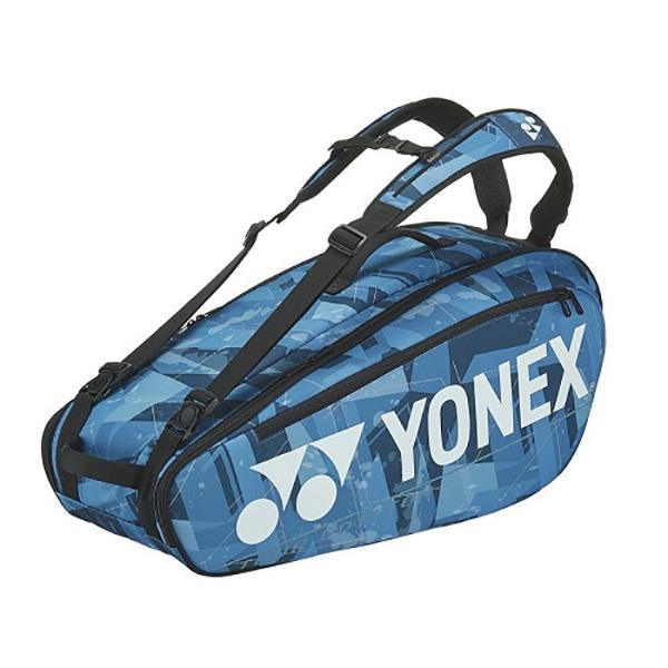 送料無料限定セール中 ヨネックス 最安値に挑戦 YONEXPRO ラケットバッグ6テニス ラケットケースBAG2002R-603