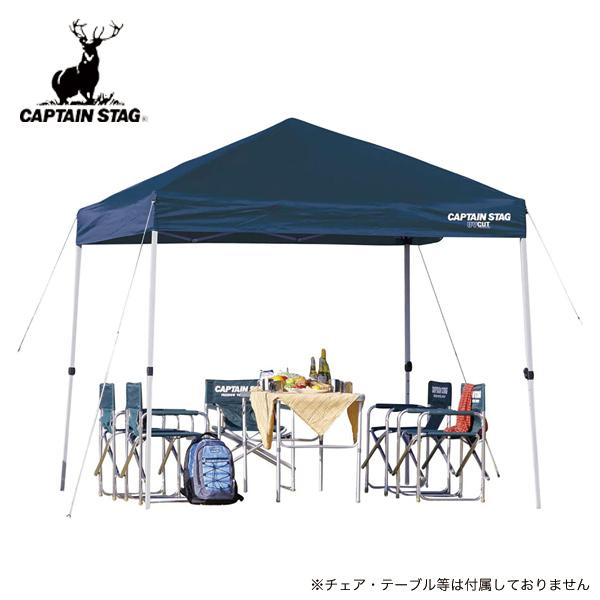 CAPTAIN STAG キャプテンスタッグ クイックシェード250UV(キャリーバックツキ) キャンプ用品 テント M3277